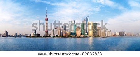 2011,Highly detailed image of the current Shanghai Skyline. - stock photo