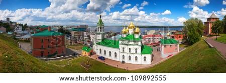 historic district of Nizhny Novgorod in summer sunny day. Russia - stock photo