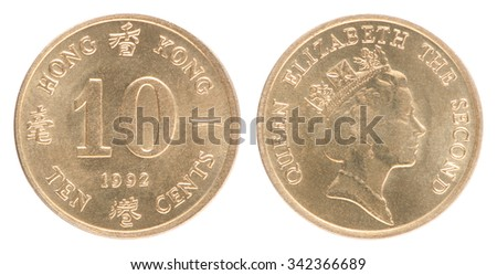 10 Hong Kong cents coin isolated on white background closeup - stock photo