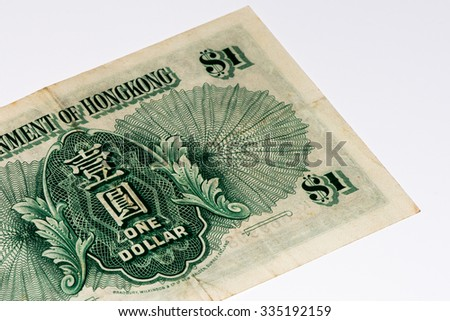 Hong Kong Currency Dollar Symbol Stock Images, Royalty-Free Images & Vectors | Shutterstock