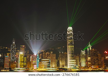 HONG KONG-SEPTEMBER, 2012: Night laser show in Hong Kong. Hong Kong Special Administrative Region of the People's Republic of China,