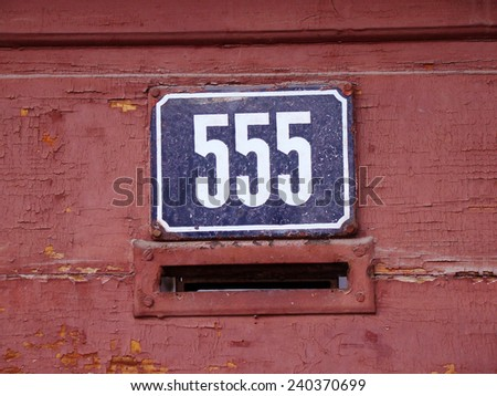 House number 555 - stock photo