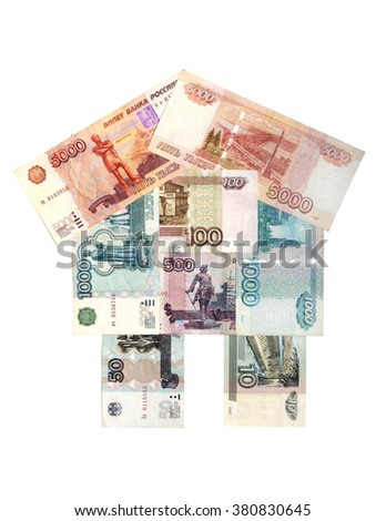 House of Russian banknotes