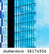 huge office building windows rise vertically - stock photo
