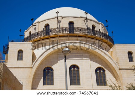 """Hurva Synagogue"" in the Jewish quarter of the old city of Jerusalem, Israel...The synagogue was founded in the early 1700s by followers of Judah he-Hasid - stock photo"