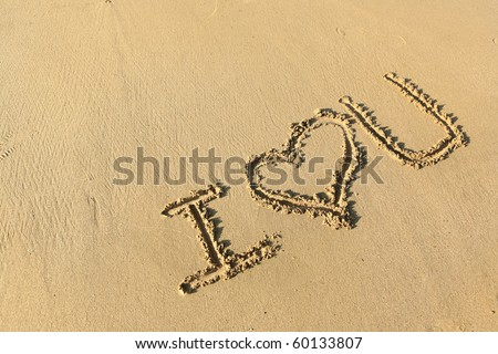 """""""I love you"""" drawing on the beach - stock photo"""