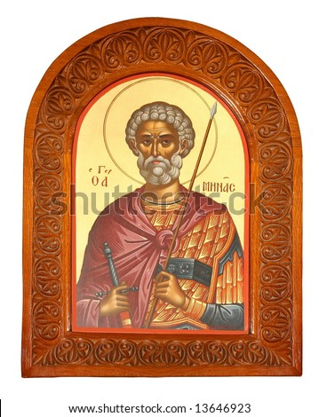 icon greek-catholic