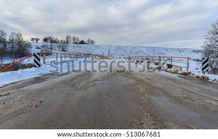 Icy road surface