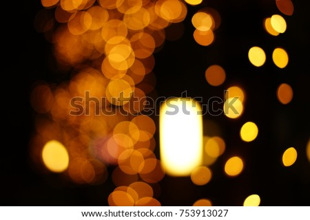 https://thumb7.shutterstock.com/display_pic_with_logo/167494286/753913027/stock-photo--illumination-in-tokyo-753913027.jpg