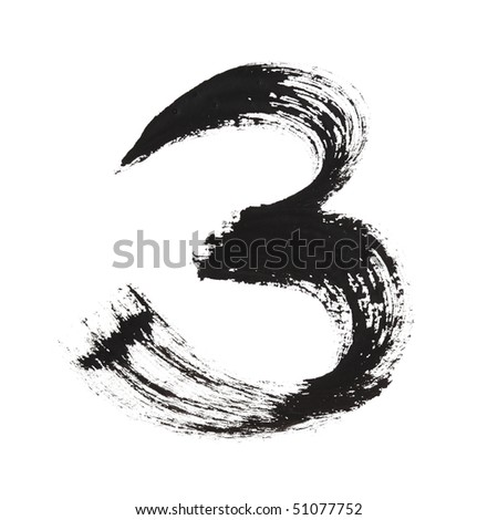 3 - Ink numbers isolated over the white background - stock photo