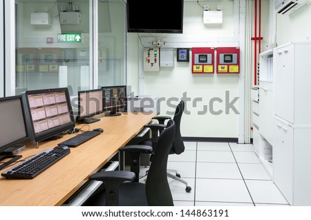 interior modern data center room, Server control center. - stock photo