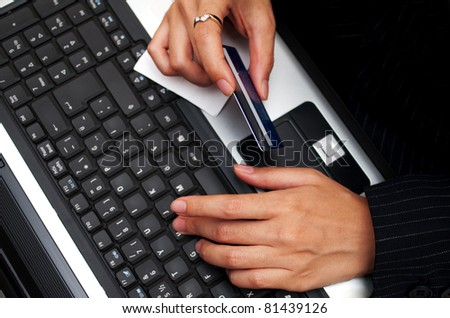 internet shopping - stock photo