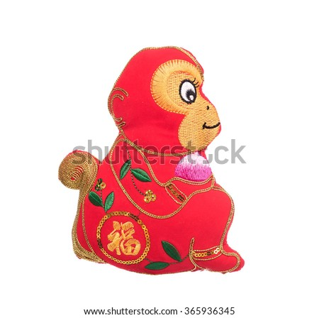 2016 is year of the monkey,chinese traditional knot,Chinese calligraphy fu Translation: good bless for new year - stock photo