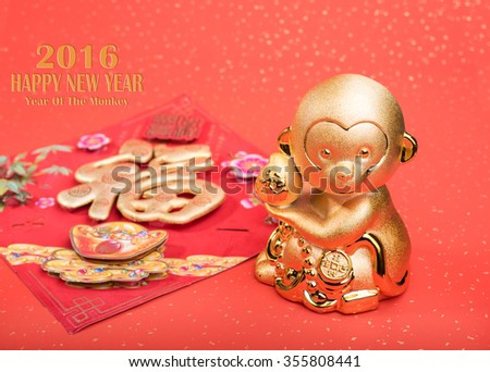 "2016 is year of the monkey,Gold monkey,Chinese calligraphy ""fu""translation: good bless for new year - stock photo"