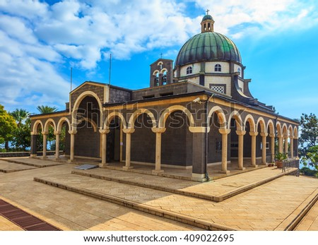 Israel, lake Tiberias. Basilica of the monastery of Mount Beatitudes. The magnificent dome surrounded by a colonnade - stock photo