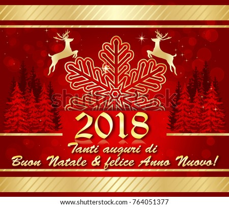 2018 italian corporate holiday season greeting stock illustration 2018 italian corporate holiday season greeting card designed for italian speaking clients companies text m4hsunfo