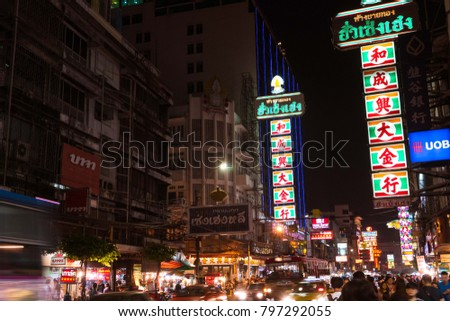 19 January 2018 ; Bangkok THAILAND ; People are walking on chinatown/yaowarat road for shopping and enjoy street food around the road on night life