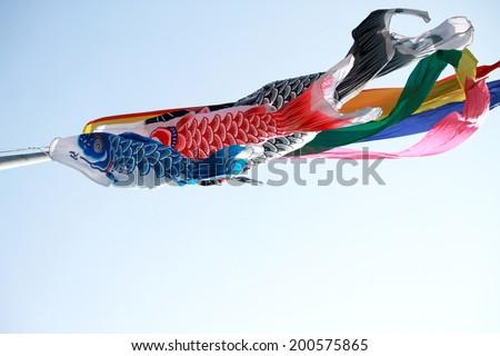 Japanese koi carp flag texture stock photo for Japanese flag koi