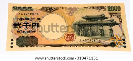 2000 Japanese yens bank note. Japanese yen is the national currency of Japan