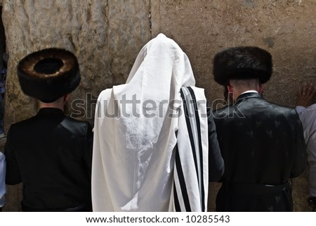 Jews pray at the Western Wall in Jerusalem.