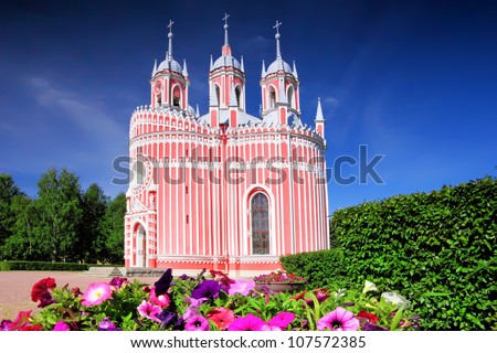 John the Baptist birth (Chesmen) church. Saint-Petersburg.Russia - stock photo