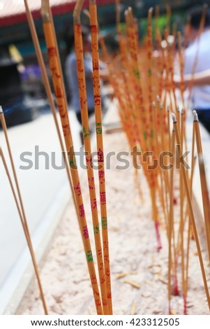 Joss Stick for Praying at Wong Tai Sin Temple. Sacred Place of Buddhism, Confucianism, and Taoism. Main Attractions. - stock photo