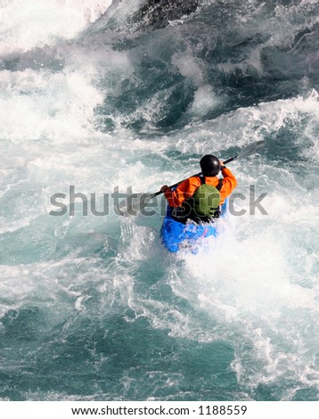 kayak - stock photo