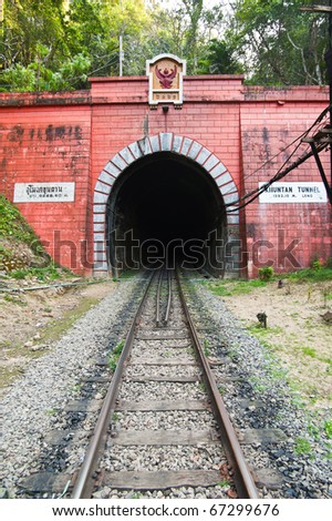 Khun Tan Tunnel  at Lamphun Province, ( Longest tunnel in Thailand ) - stock photo