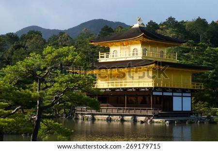 Kinkaku-ji Temple, Kyoto, Japan - stock photo