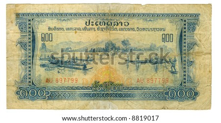 100 kip bill of Laos, blue pattern