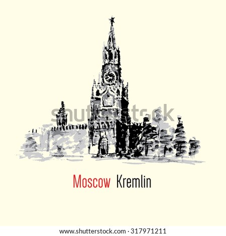 Kremlin, Red Square, Moscow, Russia. Watercolor hand drawing, illustration - stock photo