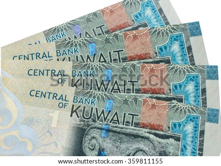 1 Kuwaiti dinar bank note. Kuwaiti dinar is the national currency of Kuwait - stock photo