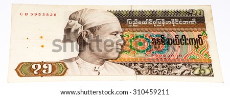 25 kyats bank note. Kyat is the national currency of Myanmar