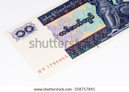 10 kyats bank note. Kyat is the national currency of Myanmar