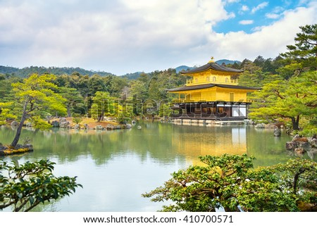 Kyoto, Japan- March 2, 2015 :Golden Pavilion ( Kinkakuji ), one of the most famous temple in Kyoto. - stock photo