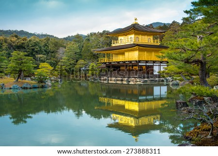 Kyoto, Japan- March 2, 2015 :Golden Pavilion of Kinkaku-ji temple, one of the most famous temple in Kyoto. - stock photo