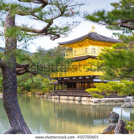 Kyoto, Japan- March 2, 2015 :The Golden Pavilion ( Kinkakuji ), one of the most famous temple in Kyoto. - stock photo