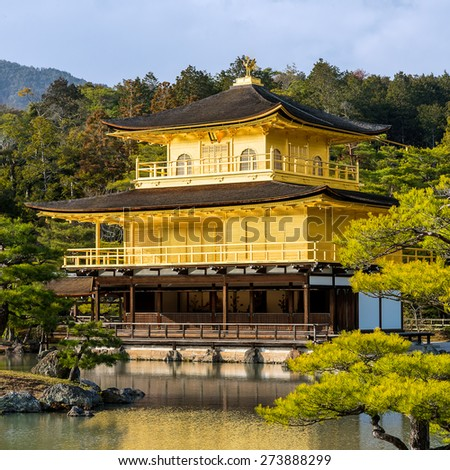 Kyoto, Japan- March 2, 2015 :The  Golden Pavilion of Kinkakuji temple, one of the most famous temple in Kyoto. - stock photo
