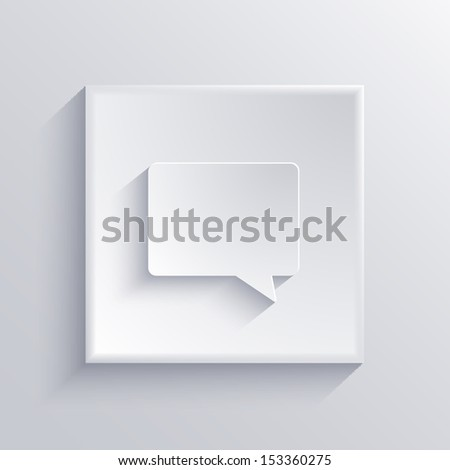 light square icon.  - stock photo