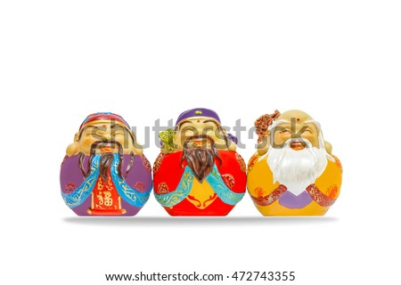3 lucky gods of chinese smiling /  Sanxing the gods of the three stars and the three qualities of Prosperity (Fu), Status (Lu), and Longevity(Shou) in Chinese religion.