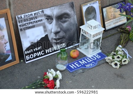 08 March 2017 Moscow, Russia. People's self-made unofficial memorial to the killed politician Boris Nemtsov in the center of Moscow