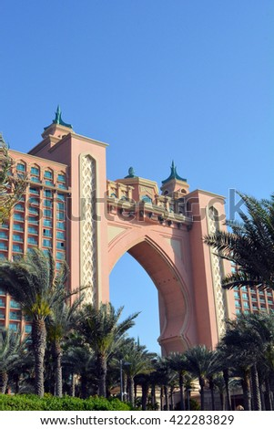 13 March 2016. Photography of arch detail from Atlantis hotel from Dubai, United Arab Emirates. - stock photo