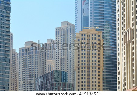 23 March 2016. Photography of many tall buildings, skyscrapers skyline from Dubai. United Arab Emirates.