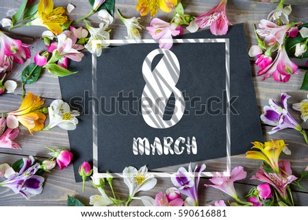 8 March text on tender flower background