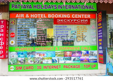 13 May 2015 in Pattaya Thailand,  Exterior view of Airlines ticket agency in Pattaya city Thailand