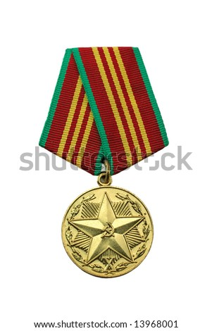 Medal depicting a star. On a white background