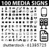 100 media signs. raster version - stock photo
