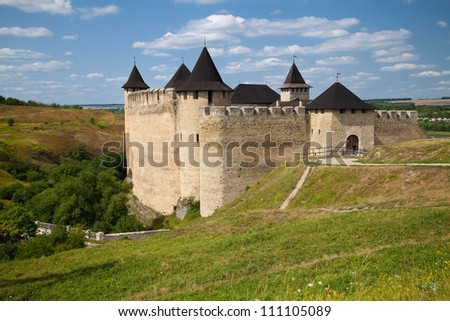 Medieval fortress in the Khotyn town West Ukraine. The castle  is the seventh Wonder of Ukraine. - stock photo