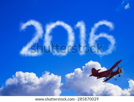 2016 message in the sky