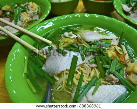"""Mi go"" or Vietnamese noodles is famous food for low income people. Ho Chi Minh city, Viet Nam"
